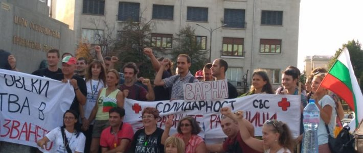 Solidarité internationale avec la lutte des infirmières bulgares !